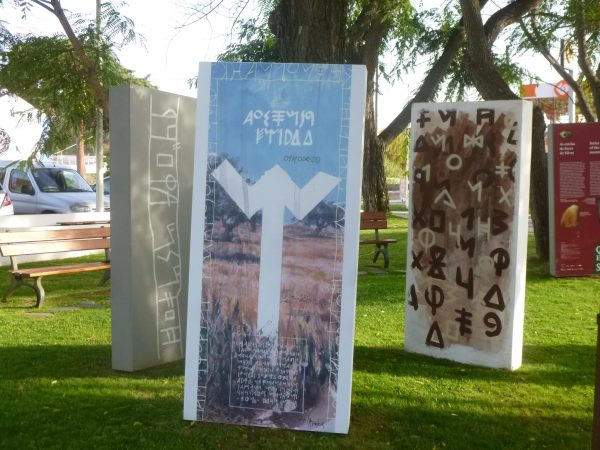Read more about the article Affiche Exposition